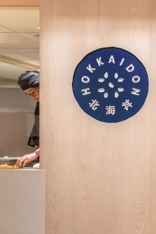 restaurant hokkaidon, branding, design, graphic design, a work of substance, agency, chirashi, traditional, japanese, hong kong, graphic, minimal, contemporary, elegant, clean, interior design, cypress wood, menu, dish, simple, trend, indigo, graphic, mural